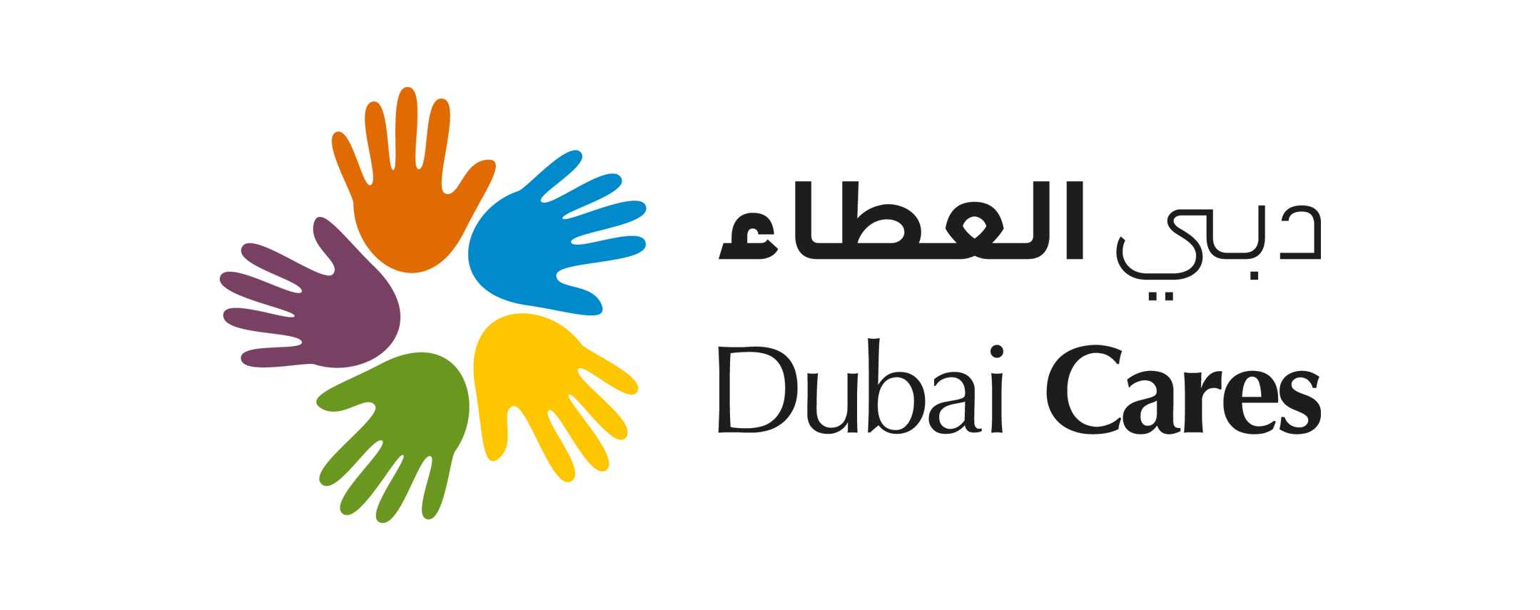 Hussain Sajwani- Dubai Cares donated 10 apartments valued at AED 10 million for auctioning to support Dubai Cares initiatives.